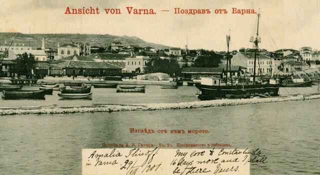 Varna-book_2